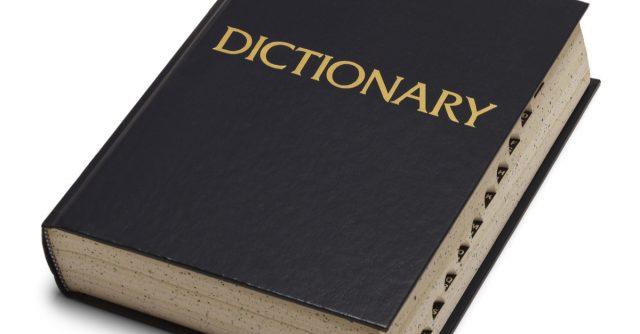 Inilah kamus bahasa Inggris-Indonesia offline terlengkap